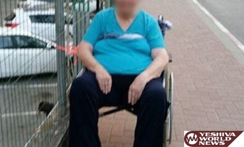 No Charges Against Caretaker Who Tied Wheelchair Bound Woman To A Fence In Tel Aviv