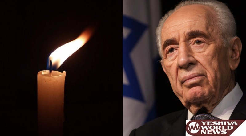 Funeral Arrangements For Shimon Peres - The Timetable