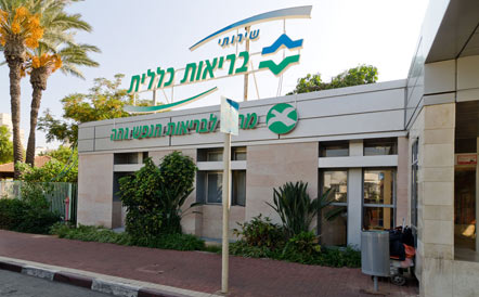 Clalit Kupat Cholim Breaks Ground On A State-Of-The-Art Cancer Center In Northern Israel
