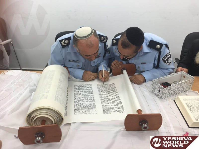 2 Sifrei Torah For The Israel Police Southern District