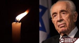 Levaya for Former President Shimon Peres to be Held on Friday, 27 Elul