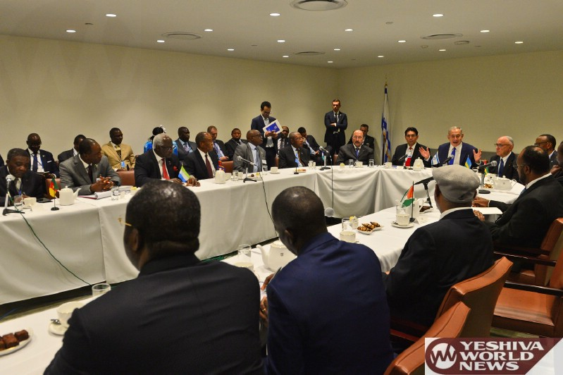 PM Netanyahu Holds Special Meeting With Over 15 Heads Of State And Representatives From African Countries