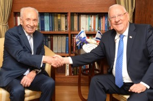 President Rivlin's Statement on the Passing of Israel's Ninth President Shimon Peres