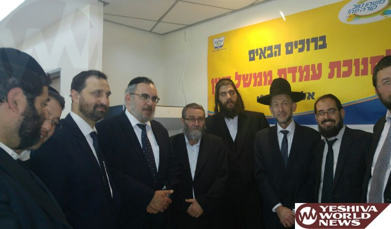 MKs Gafne, Maklev And Asher Visit Elad