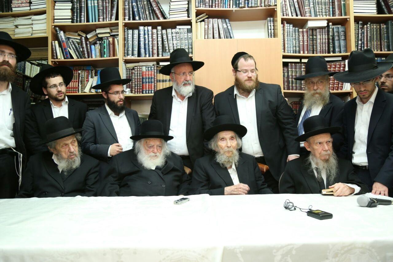 Gedolei Yisrael Hold Emergency Gathering For Keren Kiruv Yaldei Yisrael