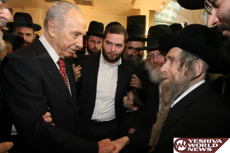 Photo Essay: Photos Of Shimon Peres Z'L With Various Gedolim And Admorim (Photos by JDN)