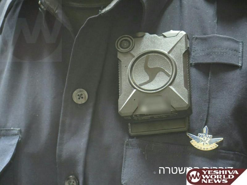 PHOTOS: Israel Police Bodycam Pilot Program