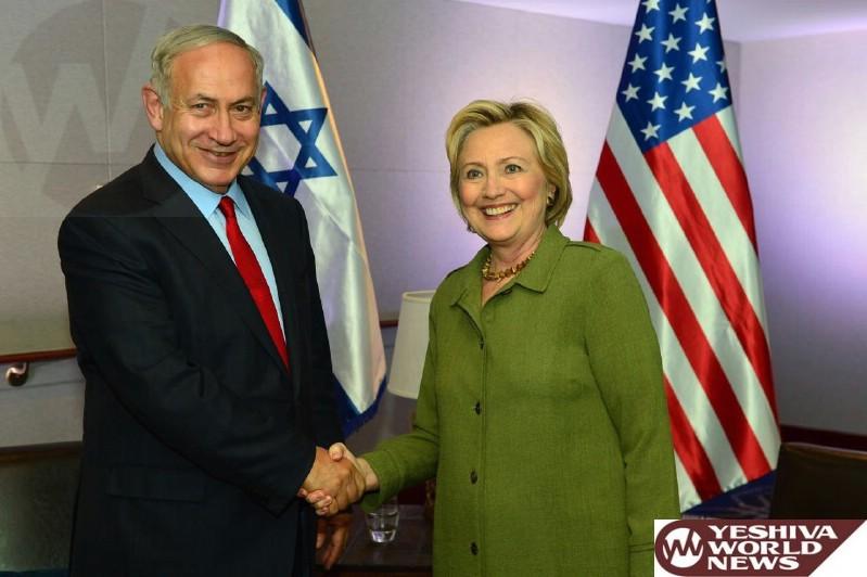 PHOTOS: PM Netanyahu Meets With Hillary Clinton