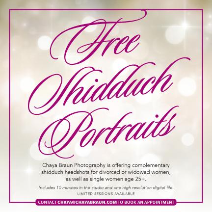 free shidduch portraits