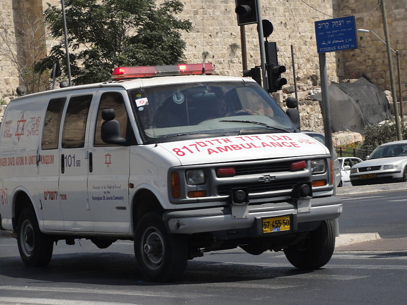 Magen David Adom Reports 309 Terror Attacks in 5776, with 40 Israelis Killed and 455 injured