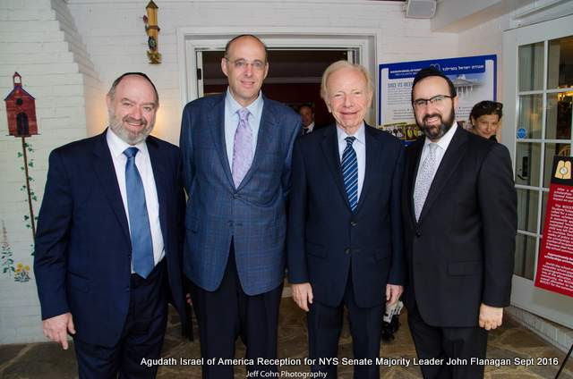 Senator Joe Lieberman at Agudath Israel of Maryland Benefit: Jewish Advocacy Makes a Difference in American Politics
