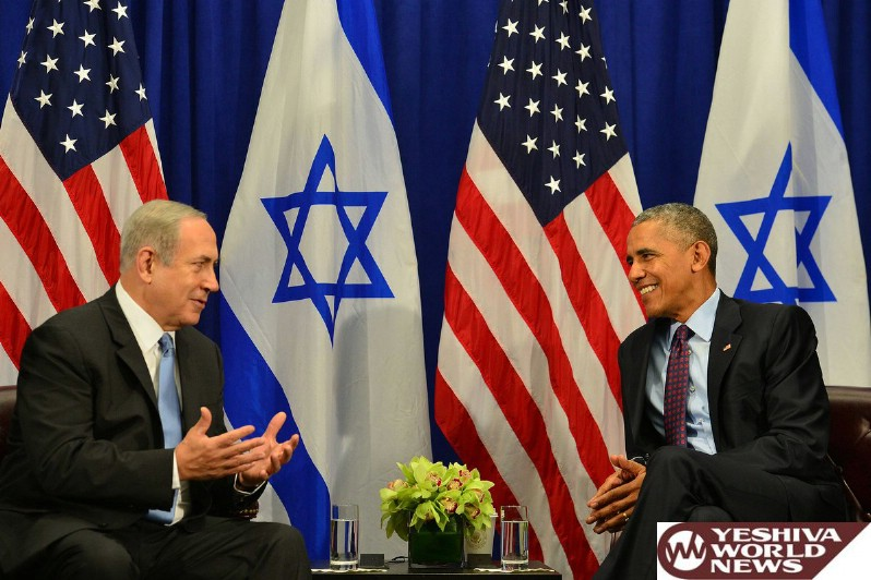 Israel PM Hopes Obama Won't Make Final Push for Palestinians In Last Months Of Term