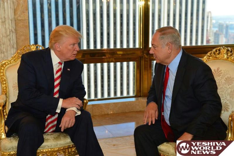 PM Netanyahu to Speak with President Trump on Sunday
