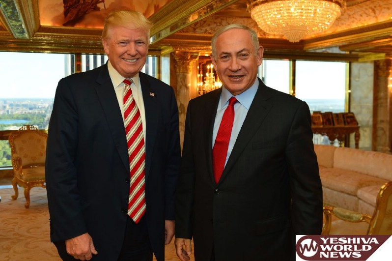 PM Netanyahu Heading To Washington Following Phone Conversation With President Trump