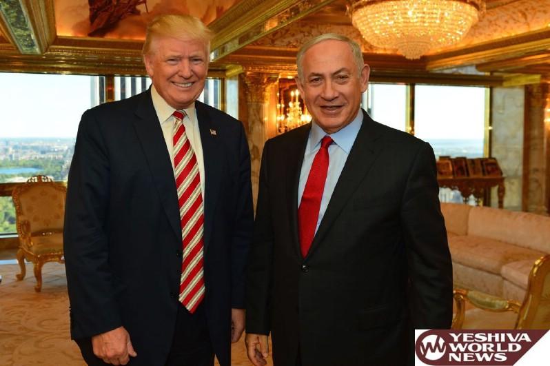 PM Netanyahu Heading To Washington Following Phone Conversation With President Trump