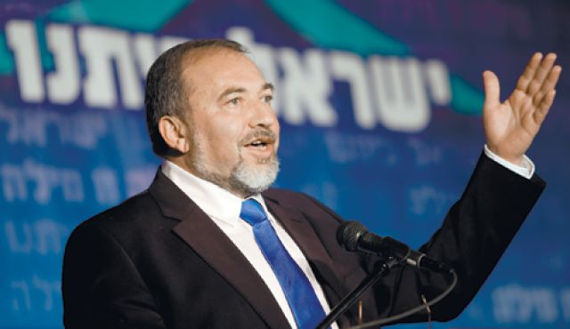 Indictments To Be Filed Against Former Yisrael Beitenu Officials