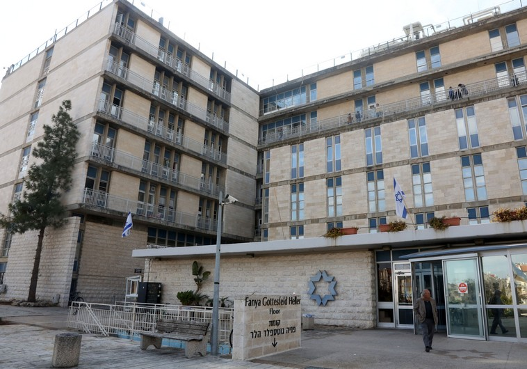 Imposter Enters Shaare Zedek Hospital Maternity Ward After Saying He Is A Doctor