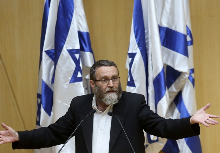 Bayit Yehudi MK Asks: Who Needs UNESCO When We Have MKs Like Moshe Gafne?
