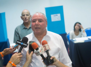 Likud MK Addresses 'Silent Murder' Of Israelis On Both Sides Of The Green Line By The PA