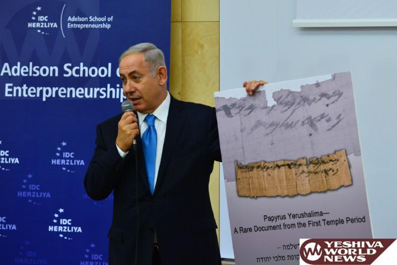 VIDEO: PM Netanyahu Discusses Latest UNESCO Decision