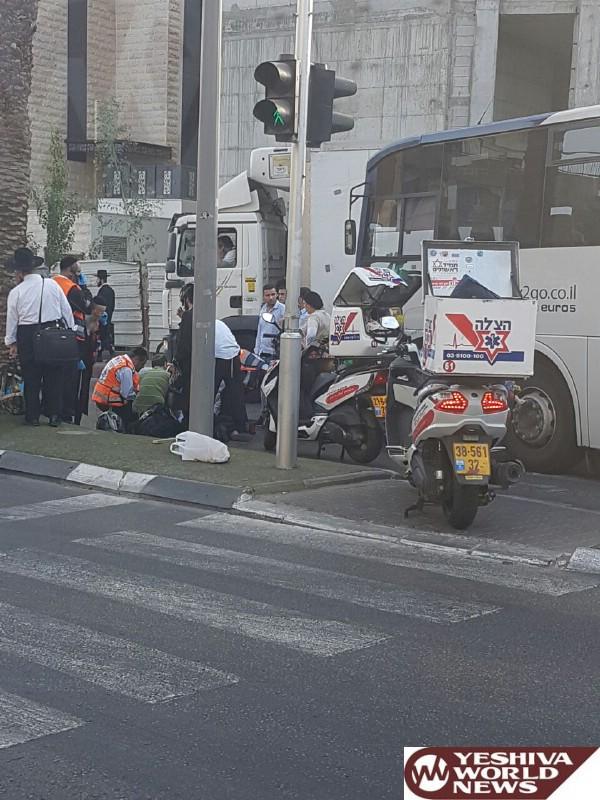 Female Struck By A Vehicle On Her Way To School In Bnei Brak