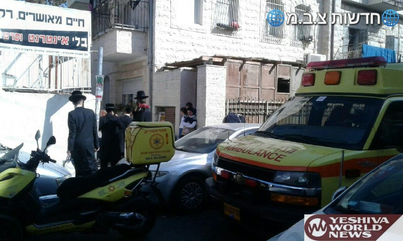 VIDEO AND PHOTOS: Child Injured After Falling From Second Story Balcony In Beis Yisroel