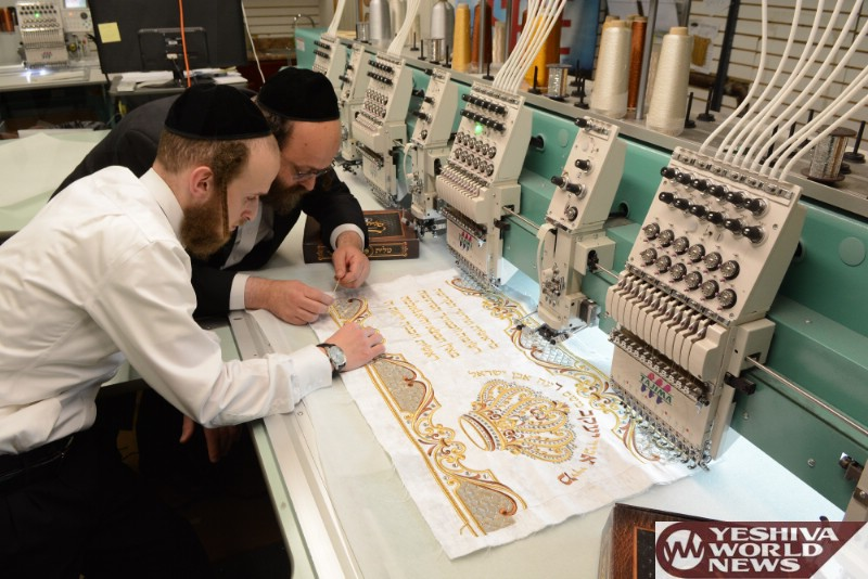 Photo Essay: Stunning Sefer Torah 'Mantel' Made By Mefor In Honor Of Hagaon HaRav Yaakov Meir Schecter's New Sefer Torah