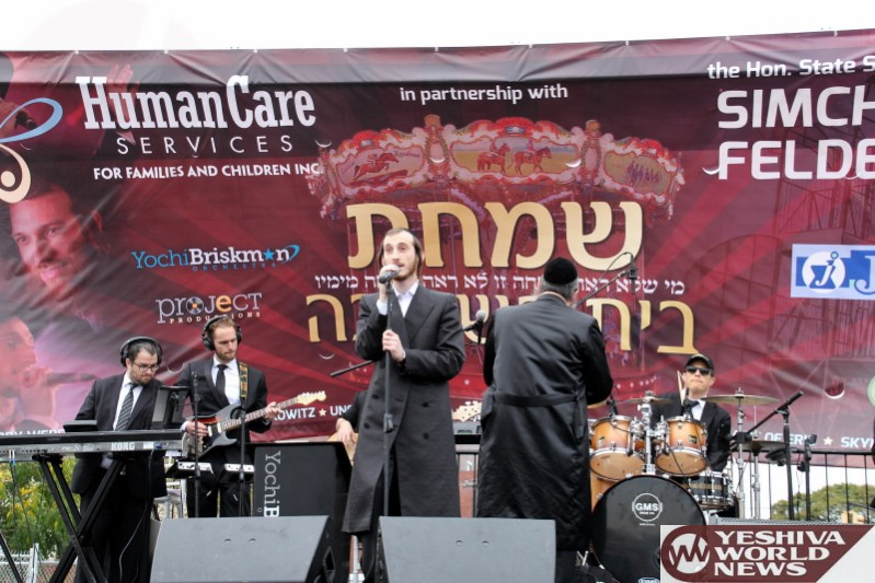 Photo Essay: More Than 10,000 Attend Human Care Simcha Felder Event On Chol Hamoed Sukkos In Boro Park (Photos By Hillel Engel)