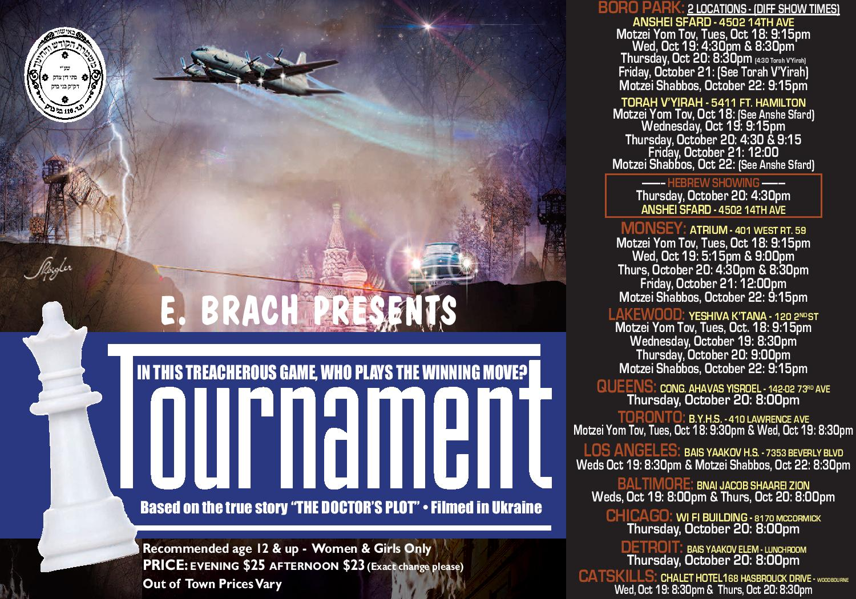 Tournament - An Evening For Women