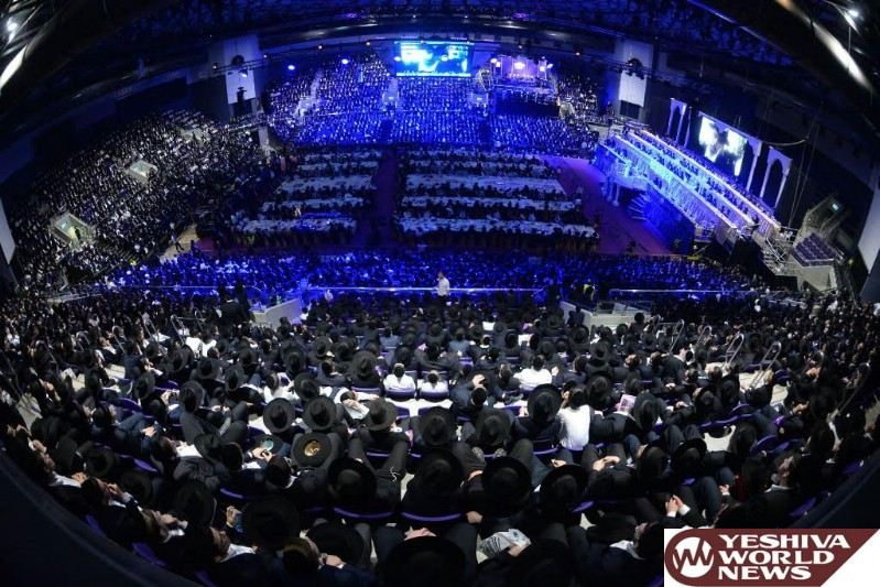 Looking To Place The Blame For Poorly Handled 'Kovod Hatorah' Event