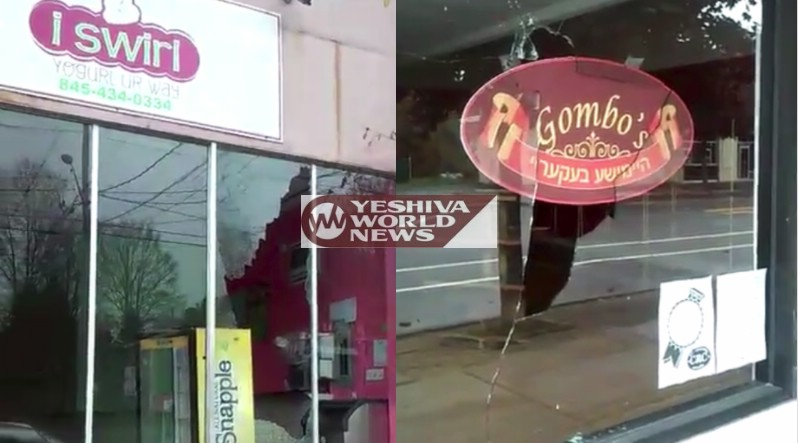 Jewish Owned Stores In Woodbourne Vandalized Over First Days Of Sukkos
