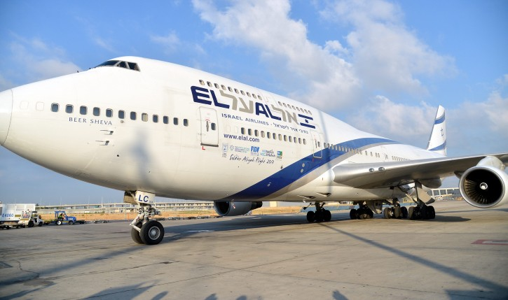 Northern Israeli Arab Compensated For Being Humiliated By El Al