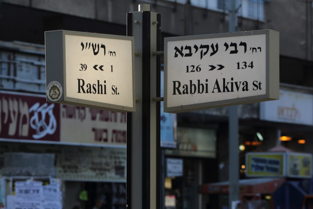 Can One Buy In A Bnei Brak Store That Has A Sign In English And Not Hebrew?
