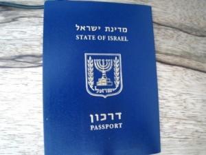Israel: Experimental Biometric Database Goes Mandatory