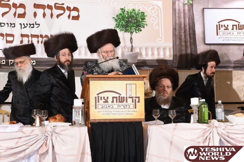 Photo Essay: Melavah Malke In Boro Park For Mosdos Kedushas Zion Bobov In Israel (Photos by JDN)