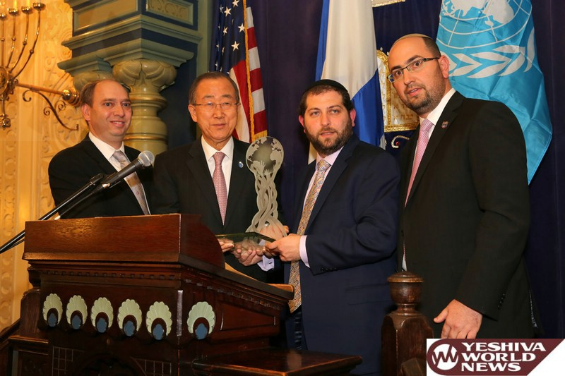 PHOTOS: The UN Salutes ZAKA In An Event Held In Park East Synagogue