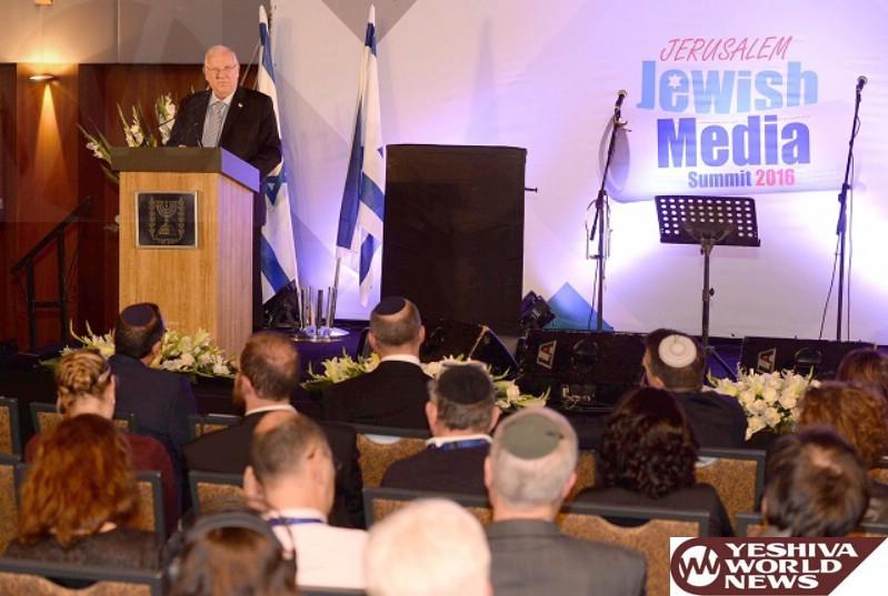 President Rivlin Addresses Jewish Media Summit In Jerusalem