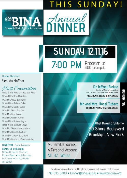 BINA Annual Dinner To Benefit Brain Injury Survivors – This Sunday