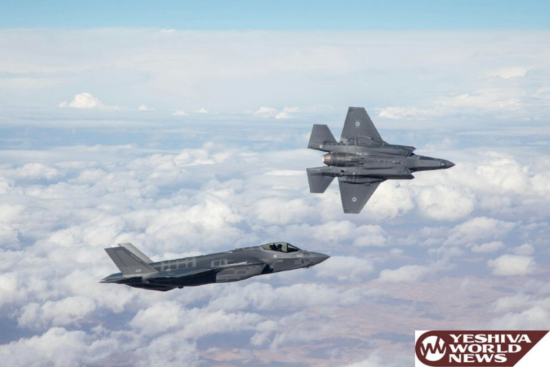 Israel to Purchase 17 More F-35 'Adir' Stealth Fighter Jets