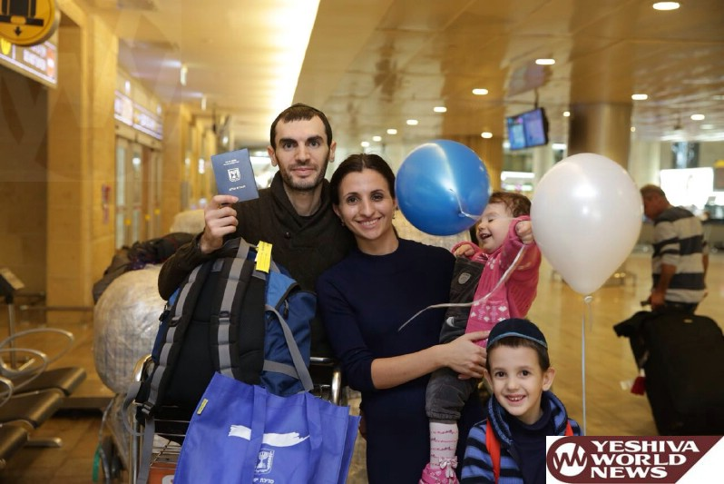 PHOTOS: 273 Olim Arrived In Israel In The Largest Yet Flight Arranged By IFCJ