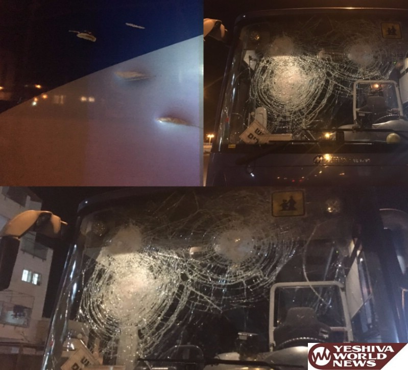PHOTOS: Palestinian Terrorists Throw Rocks Near Entrance Of Beitar; Miraculously, No Inj Reported (Phtoos By Hershey Perlmutter - Media Resource Group)