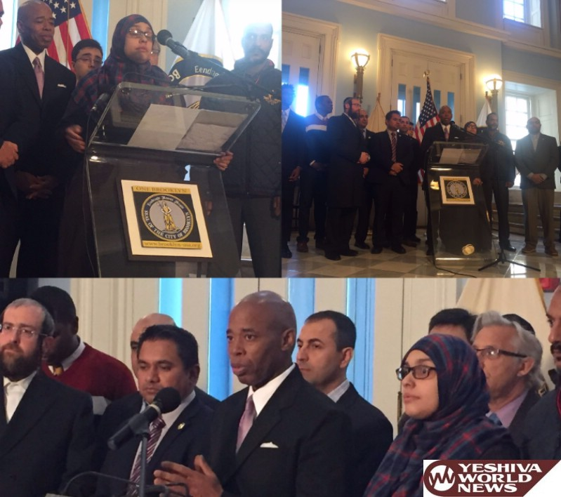 PHOTOS: Brooklyn Boro President And Faith Leaders Stand With NYPD 90 Precinct Muslim Officer Who Is Victim Of Hate Crime