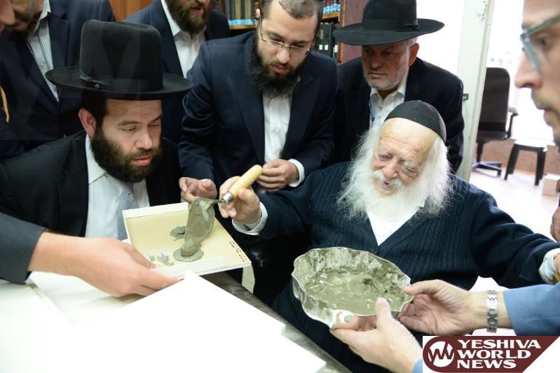 Photo Essay: Gedolei Yisroel In Eretz Yisroel At The 'Even Hapinah' For Kehilas Ahavas Torah In Miami (Photos by JDN)