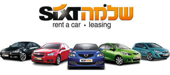Upgrade Your Travel Experience with Israel's Largest Car Rental Group