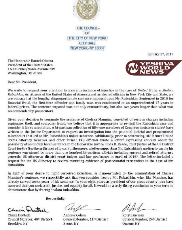 Councilman Deutsch Writes Obama Letter Asking For Rubashkin Pardon