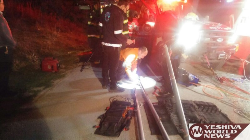 VIDEO/PHOTOS: Woman Falls Into A Seven-Meter Deep Pit In Beit Shemesh