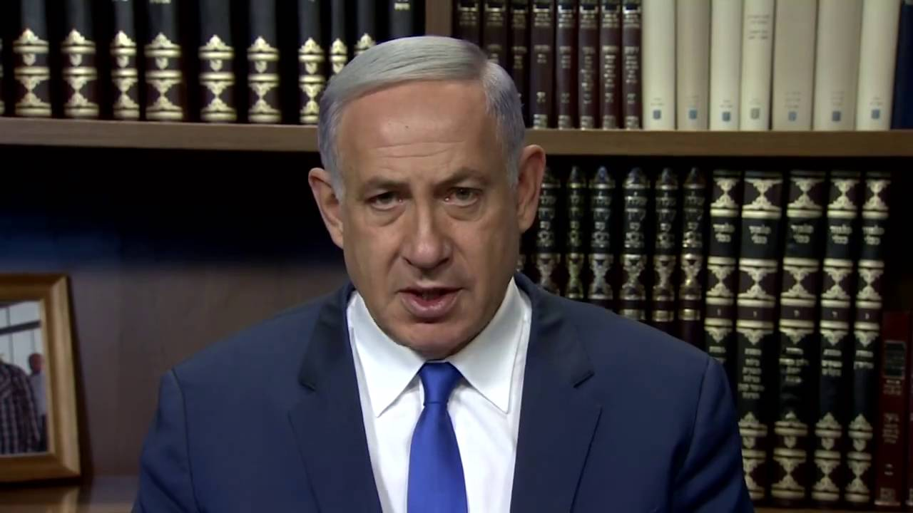 VIDEO: PM Netanyahu Comments On Terror Attack In Um Chiran