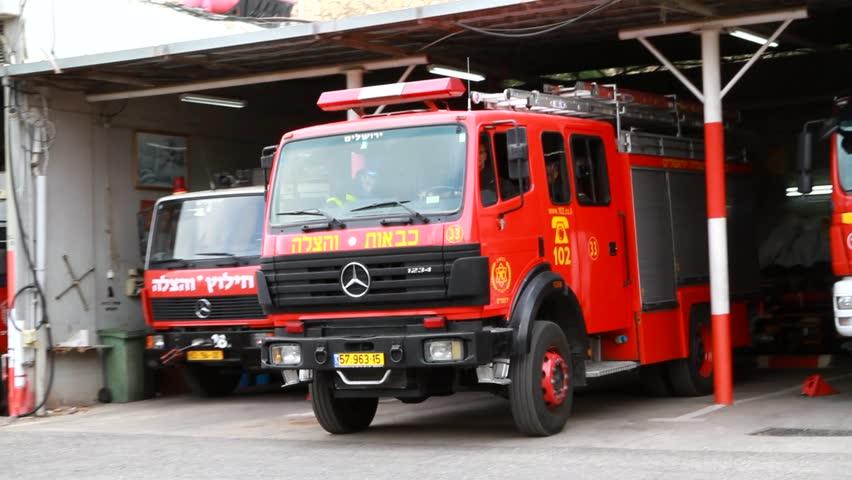 Ramot Yerushalayim Family Injured In Shabbos Fire