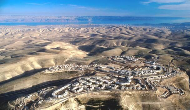 Cabinet Delays Discussion On Annexing Maale Adumim Into Israeli Sovereignty