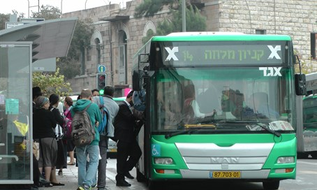 Lehava Organization Speaks Out Against Arab Bus Drivers